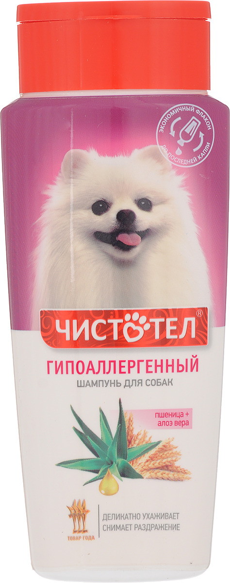 Шампунь Чистотел Гипоаллергенный, для собак, 270 мл шампунь для животных от аллергии