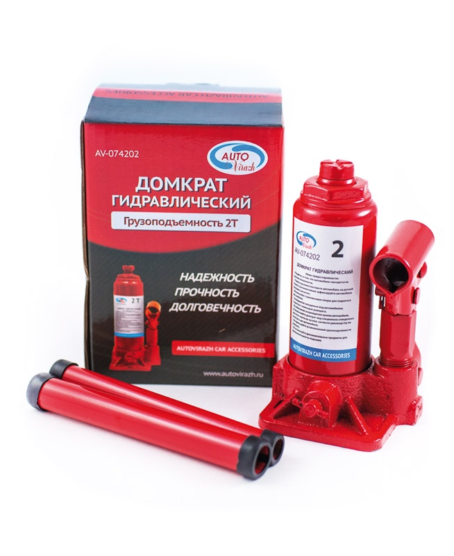 Гидравлический домкрат AUTOVIRAZH AV-074202