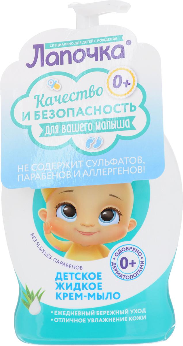Лапочка Крем-мыло детское жидкое 300 мл