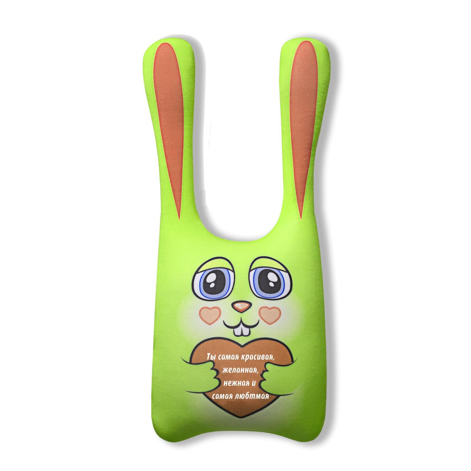 Подушка-игрушка антистрессовая Зайчик Валентинка, зеленый