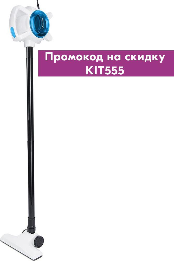 Ручной пылесос Kitfort КТ-526-1, Blue