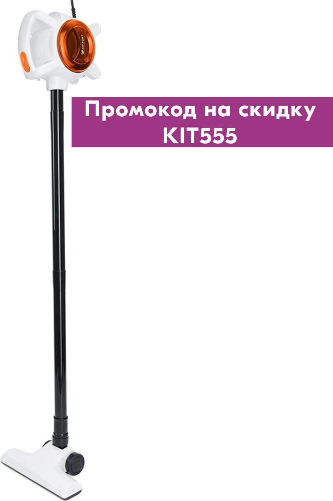 Ручной пылесос Kitfort КТ-526-3, Orange