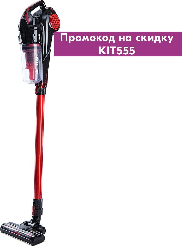 Вертикальный пылесос Kitfort КТ-517-1, Red