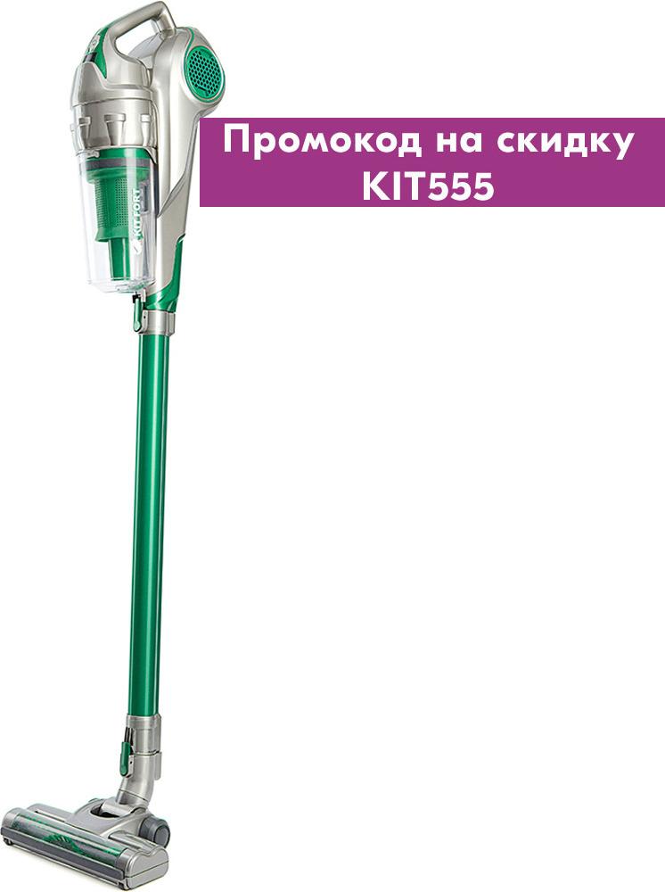 Вертикальный пылесос Kitfort КТ-517-3, Green