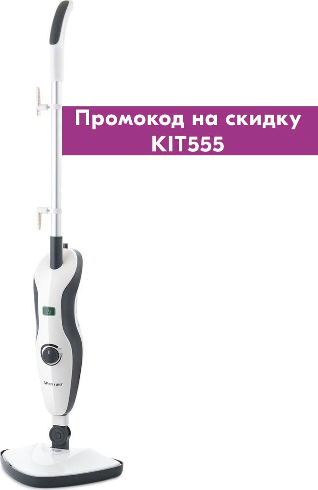 Парогенератор Kitfort КТ-1006, White Gray