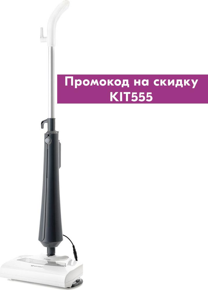 Парогенератор Kitfort КТ-1010, White Gray