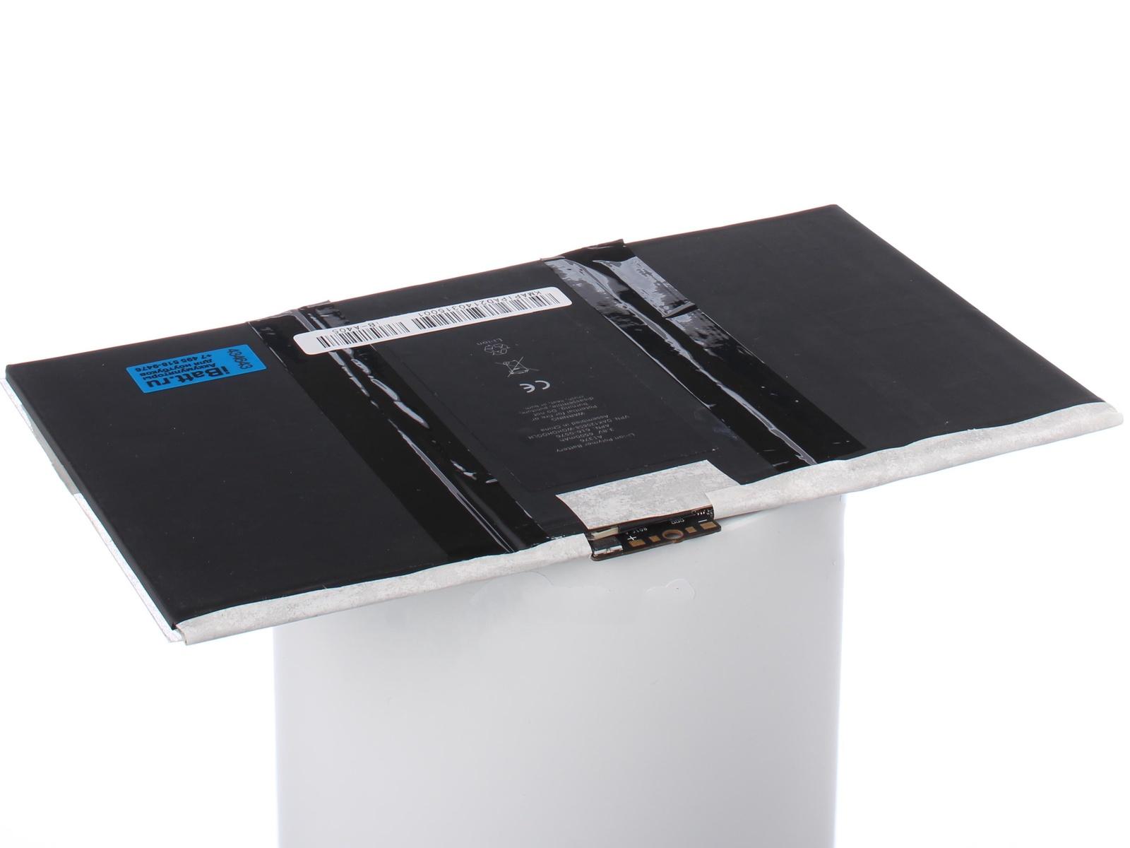 Фото - Аккумулятор для ноутбука iBatt Apple A1395, iB-A405 аккумулятор