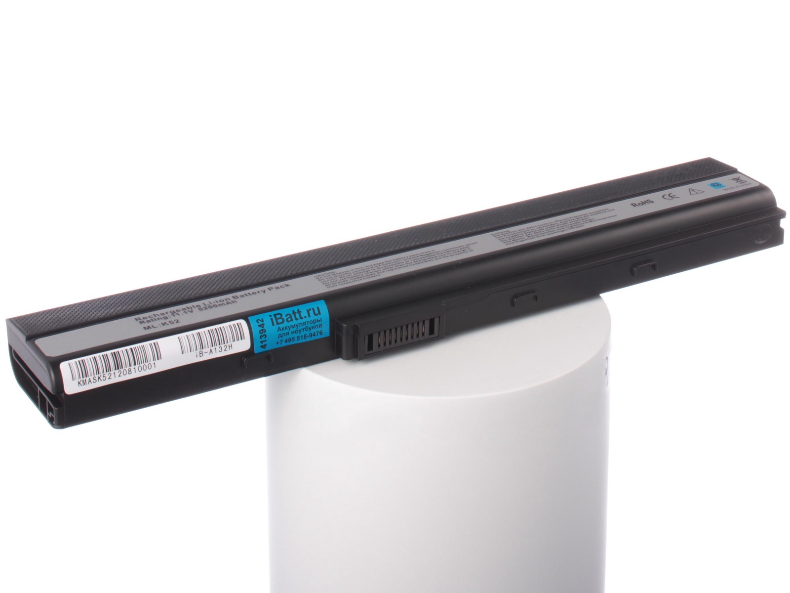 Аккумулятор для ноутбука iBatt Asus A32-K52, A42-K52, A41-K52, A42-B53, 90-NYX1B1000Y, A32-B53, 70-NXM1B2200Z, A41-B53, A31-K52, A31-B53 все цены