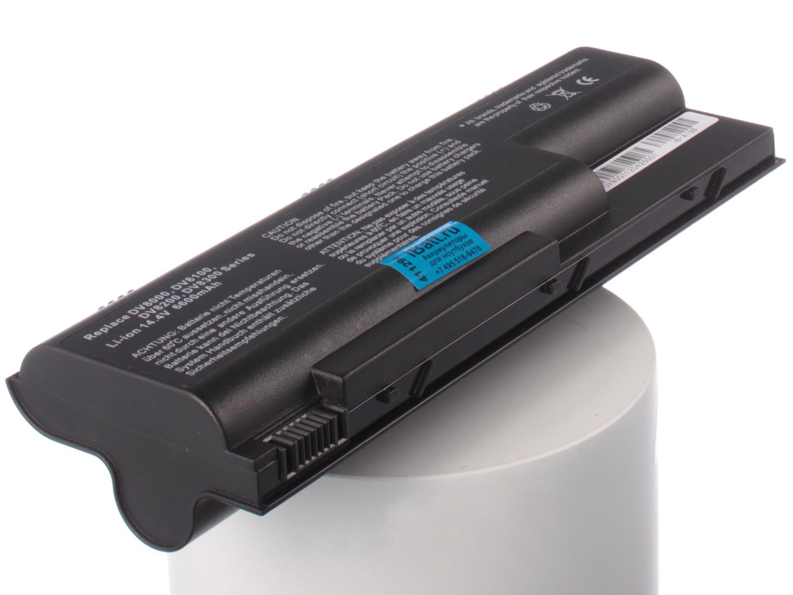 Аккумулятор для ноутбука iBatt HP-Compaq HSTNN-C16C, EG417AA windows 7 для ноутбуков hp