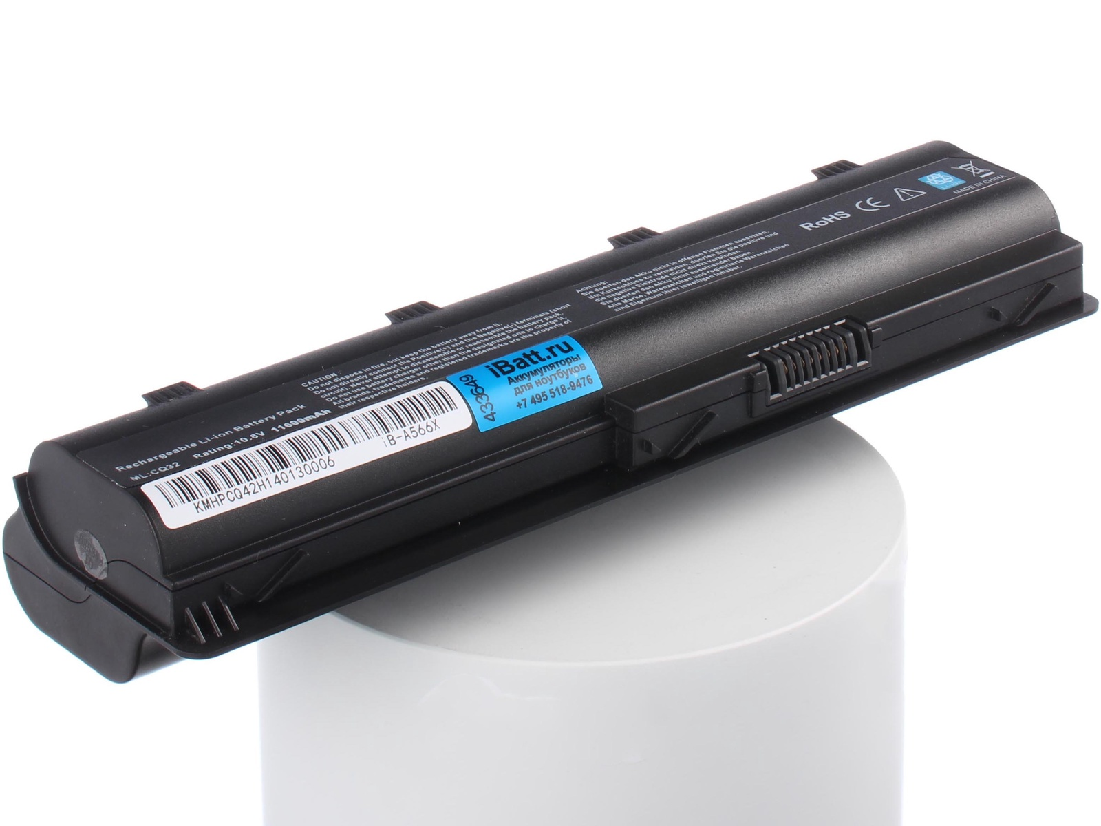 Аккумулятор для ноутбука iBatt для HP-Compaq Pavilion g6-2127sr, 635 Notebook PC, CQ58-253SR, Pavilion g6-1000er, Presario CQ56-103ER, Pavilion dv6-3109er, Pavilion dv7-6b53er, Pavilion g6-1306er, Pavilion g6-2128sr iBatt
