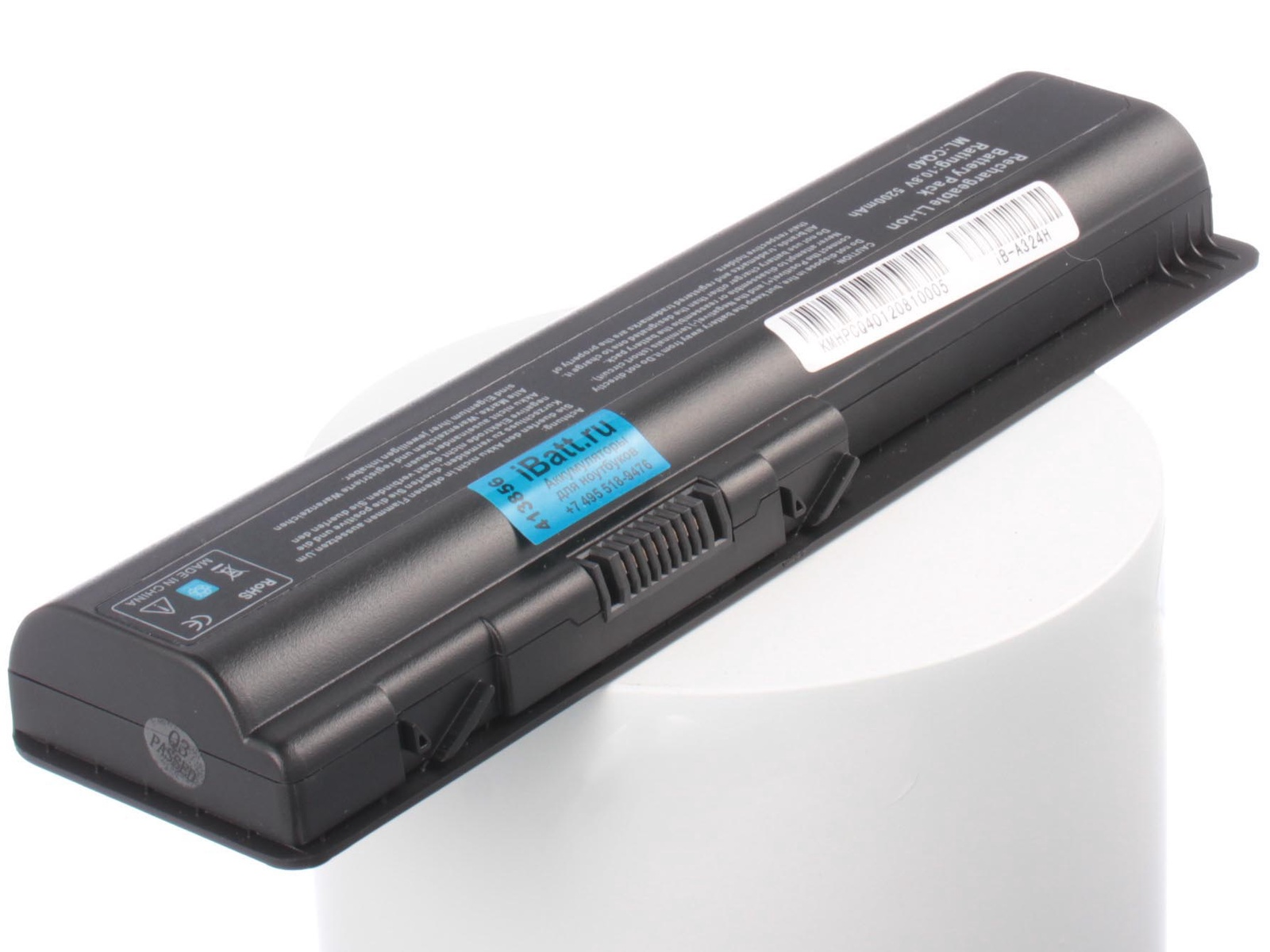 Аккумулятор для ноутбука iBatt для HP-Compaq Presario CQ61-332ER, Pavilion dv6-1450er, Pavilion dv5-1165er, Presario CQ61-335ER, Pavilion dv6-1325er, Presario CQ70-212ER, Pavilion dv5-1178er, Pavilion dv6-1317er