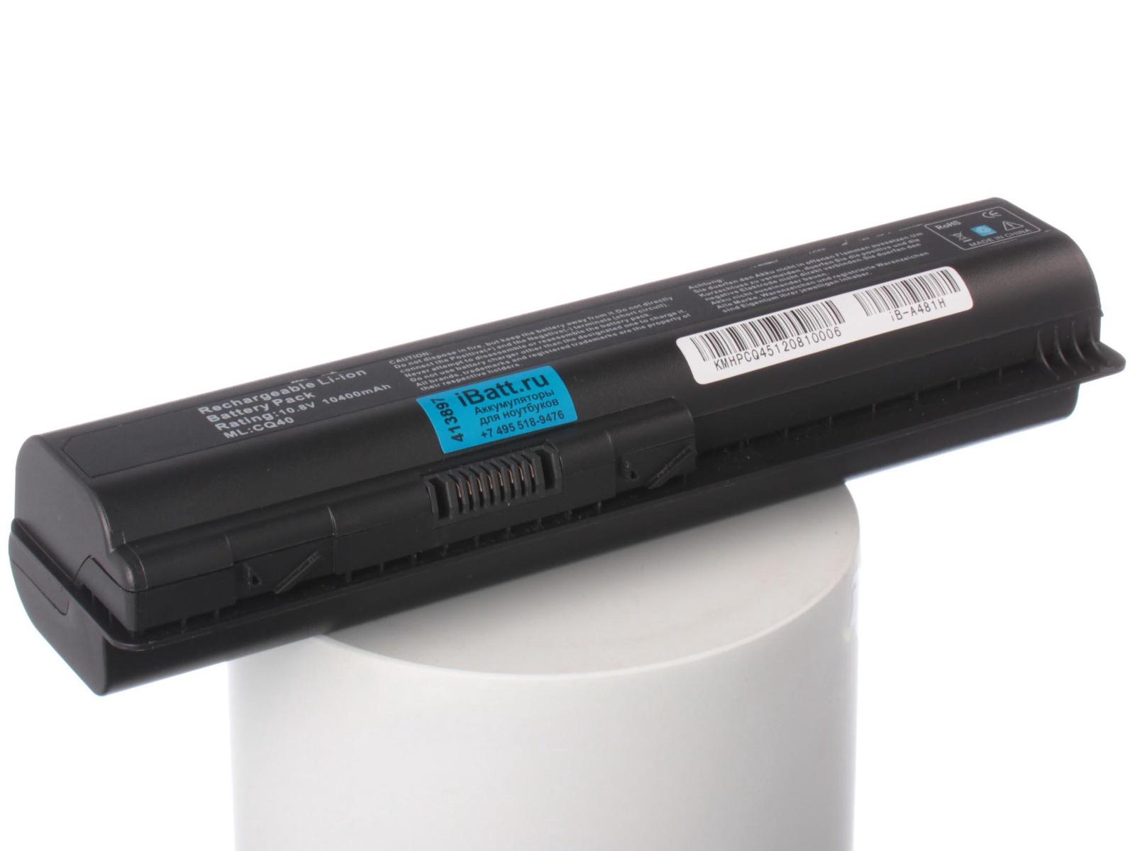 Аккумулятор для ноутбука iBatt для HP-Compaq Presario CQ61-316ER, Presario CQ61-422ER, Presario CQ60-106ER, Pavilion dv5-1048er, Pavilion dv5-1192er, HDX X16-1040ER, Pavilion dv4-1200, Pavilion dv5-1118es, Pavilion dv6-1439er аккумулятор для ноутбука hp compaq hstnn lb12 hstnn ib12 hstnn c02c hstnn ub12 hstnn ib27 nc4200 nc4400 tc4200 6cell tc4400 hstnn ib12