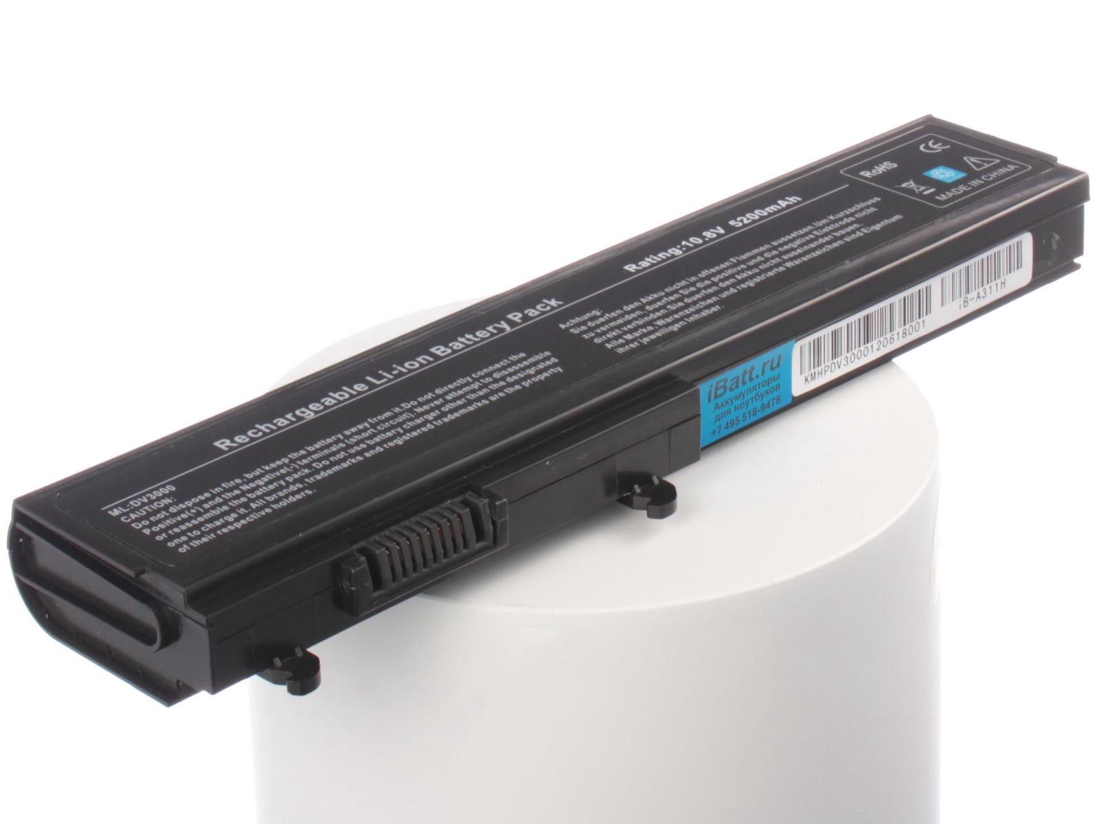 Аккумулятор для ноутбука iBatt HP-Compaq HSTNN-OB71, HSTNN-CB71 компьютер compaq