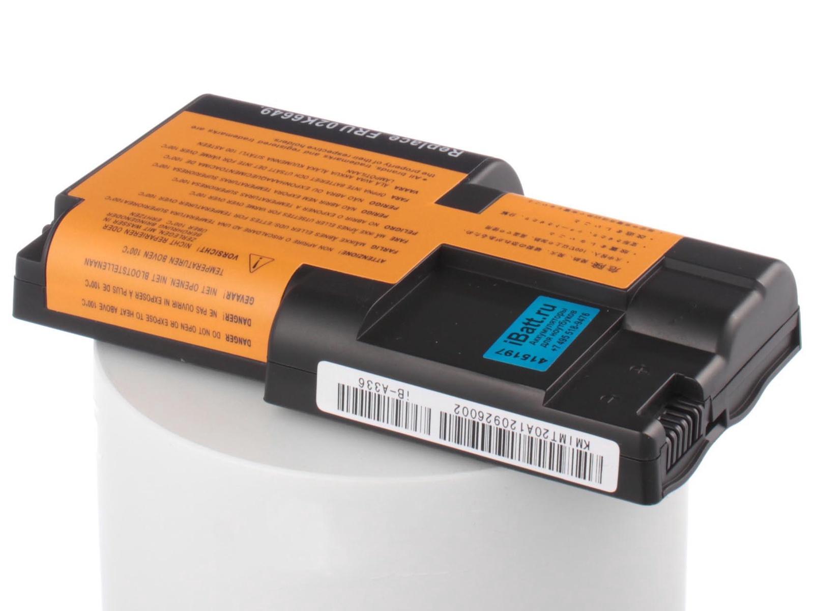Аккумулятор для ноутбука iBatt iBM-Lenovo 02K7026