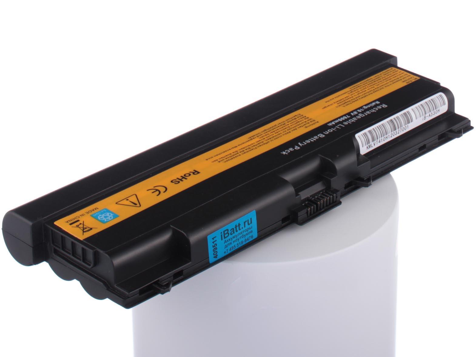Аккумулятор для ноутбука iBatt для iBM-Lenovo ThinkPad W510, Thinkpad Edge 14 Intel, ThinkPad L512, ThinkPad L412, ThinkPad T510i, ThinkPad L410, ThinkPad SL410, E50-70, ThinkPad L510, ThinkPad Edge E420, ThinkPad Edge E520