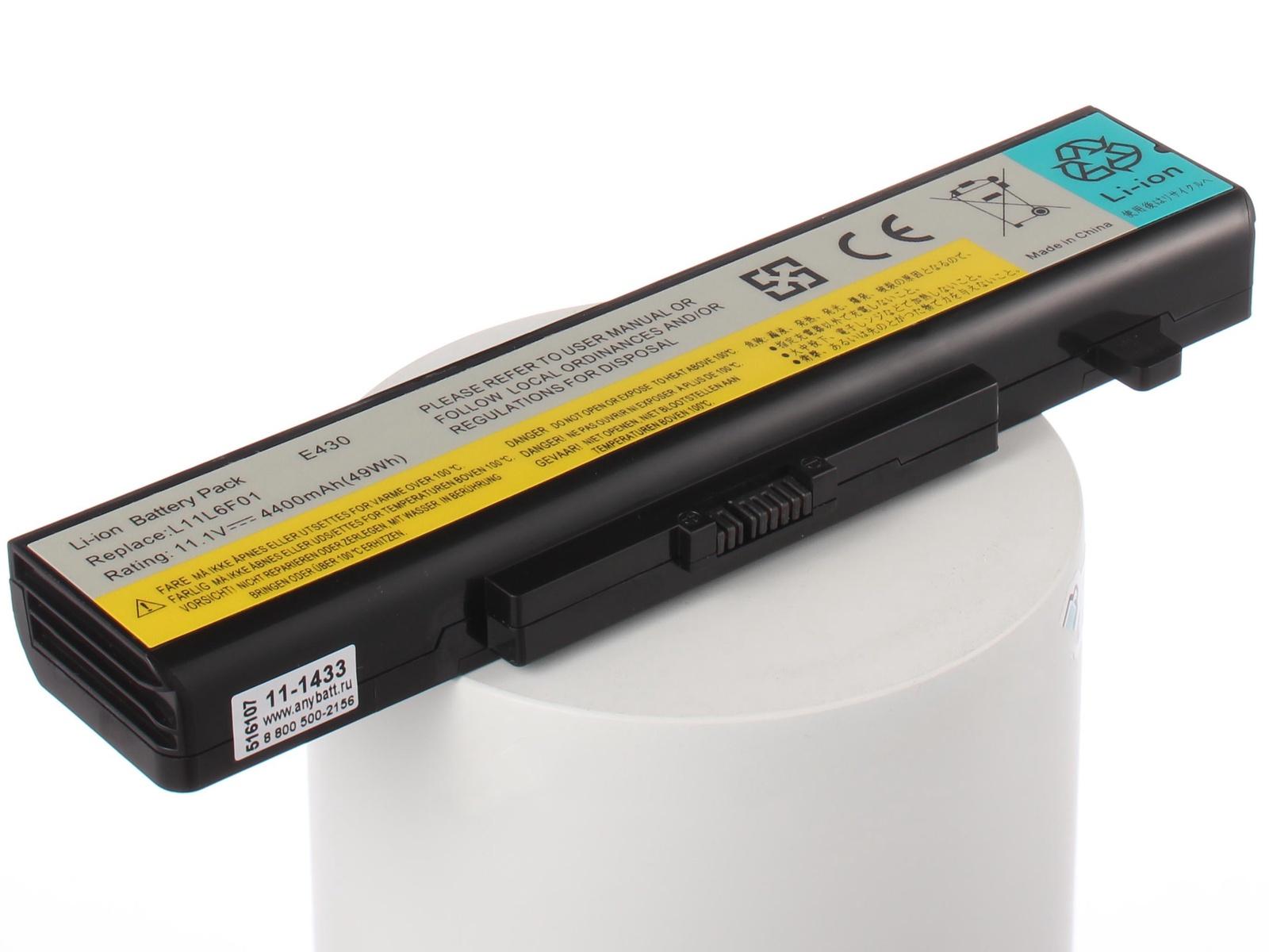 Аккумулятор для ноутбука AnyBatt для iBM-Lenovo G500, G580, G580, G700, G710, G500s, G585, G480, G480, IdeaPad Z580, B5400, IdeaPad Z585, IdeaPad P585, IdeaPad Y580, IdeaPad G580, IdeaPad G505, IdeaPad G500, IdeaPad G5030 клавиатура rocknparts для lenovo ideapad g580 g585 z580 z580a z585 z780 black 324848
