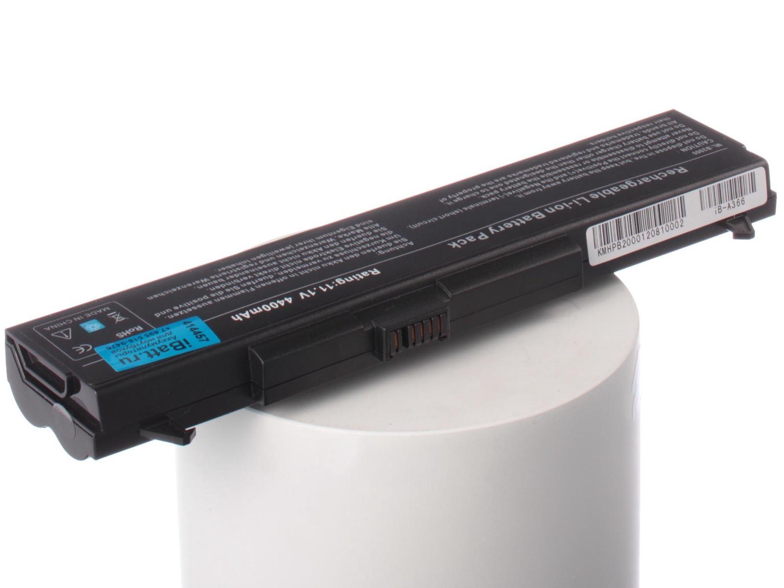 Аккумулятор для ноутбука iBatt для LG R405, LM50, LE50, LM40, LM60, LW40, P1 Express Dual, LW75, P1 Pro Express Dual, LS45, LW65 Express, S1 Express Dual, LS55 Express, LW40 Express, T1 Express Dual, LW60 Express, LW75 Express sky express авиакомпания