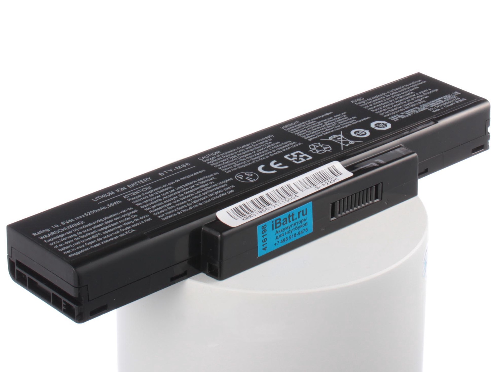 Аккумулятор для ноутбука iBatt для MSI Megabook M670, Megabook EX610, Megabook M677, Megabook GX600, Megabook M662, Megabook VR601, EX465, MS-1722, EX630, GT725, VR602, Megabook GX620, Megabook GX640, GT627, Megabook EX600