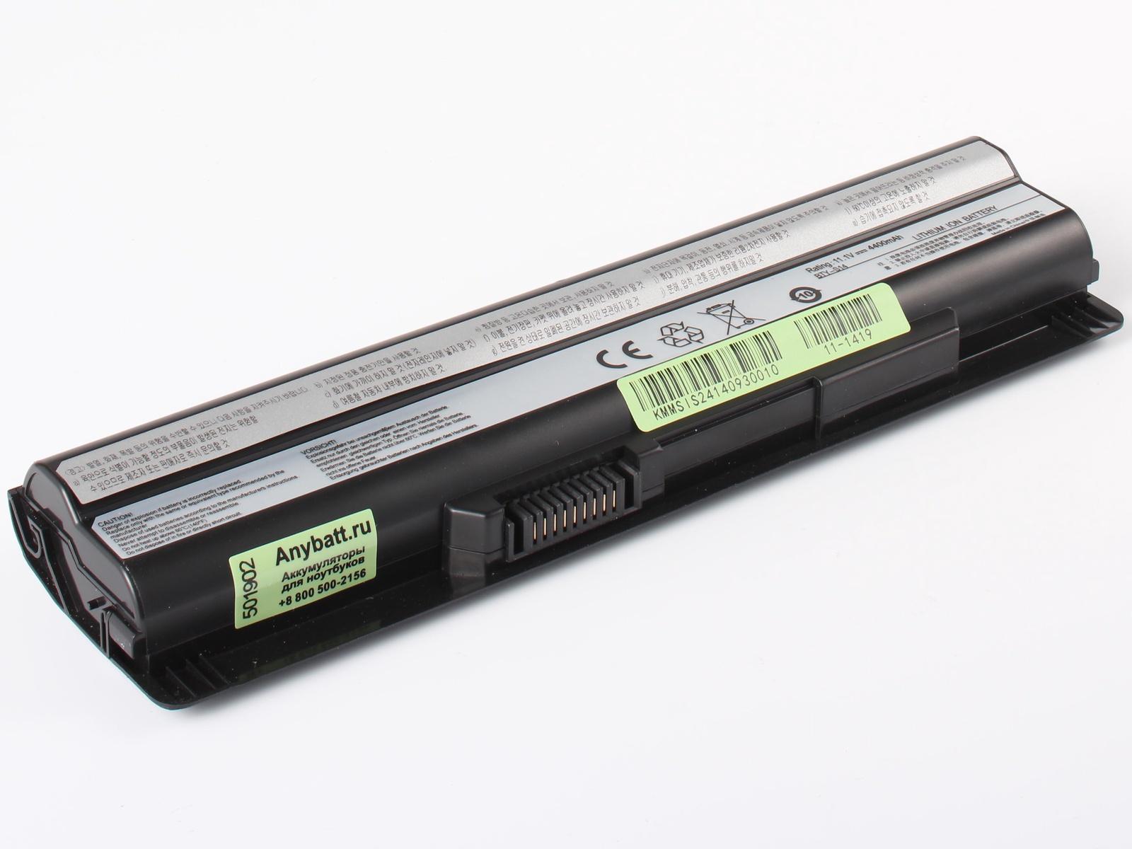 Аккумулятор для ноутбука AnyBatt MSI BTY-S14, BTY-S15, 40029231, E2MS110K2002