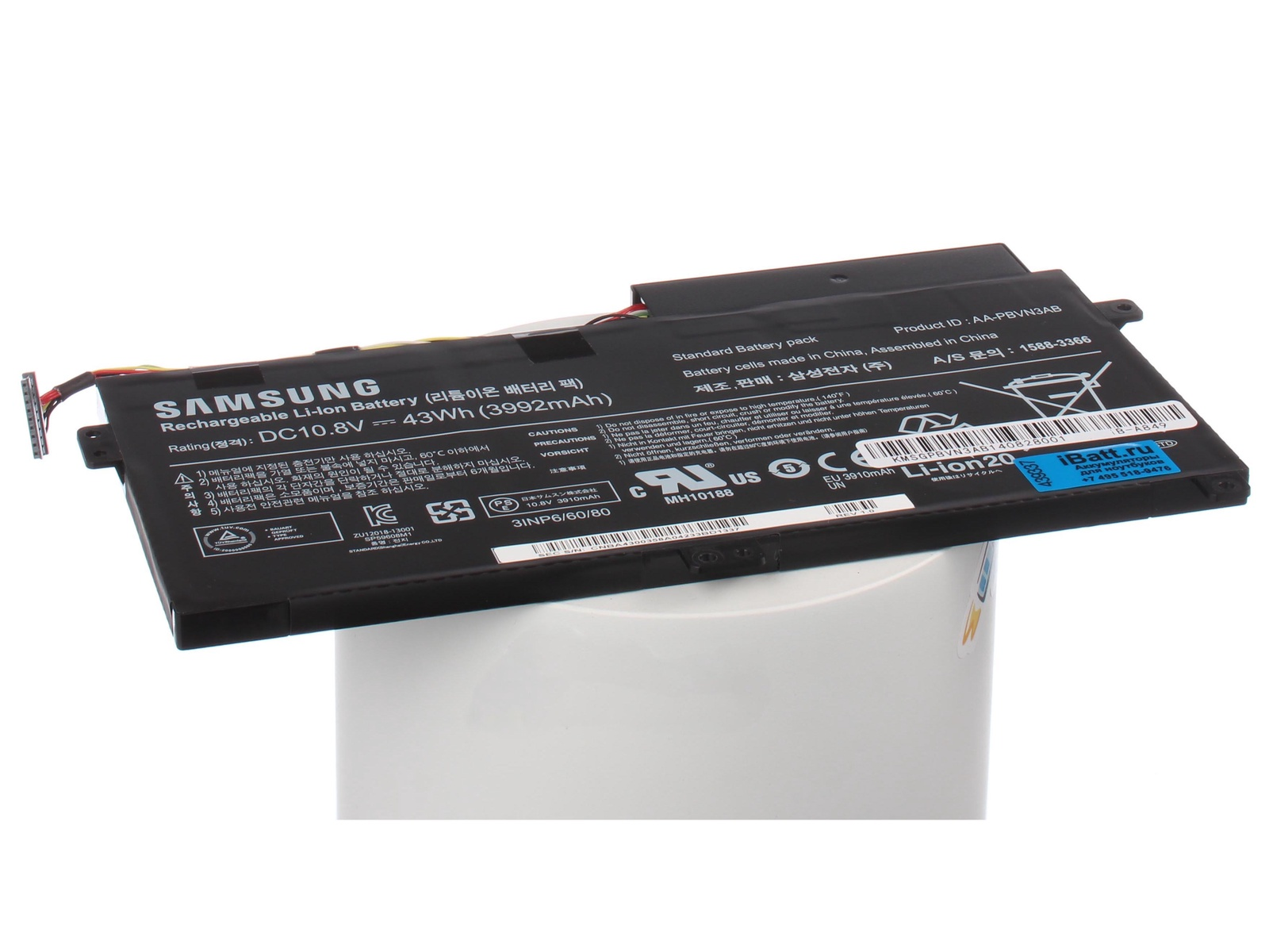 Аккумулятор для ноутбука iBatt Samsung AA-PBVN3AB, CS-SNP470NB скачать драйвера для ноутбука samsung