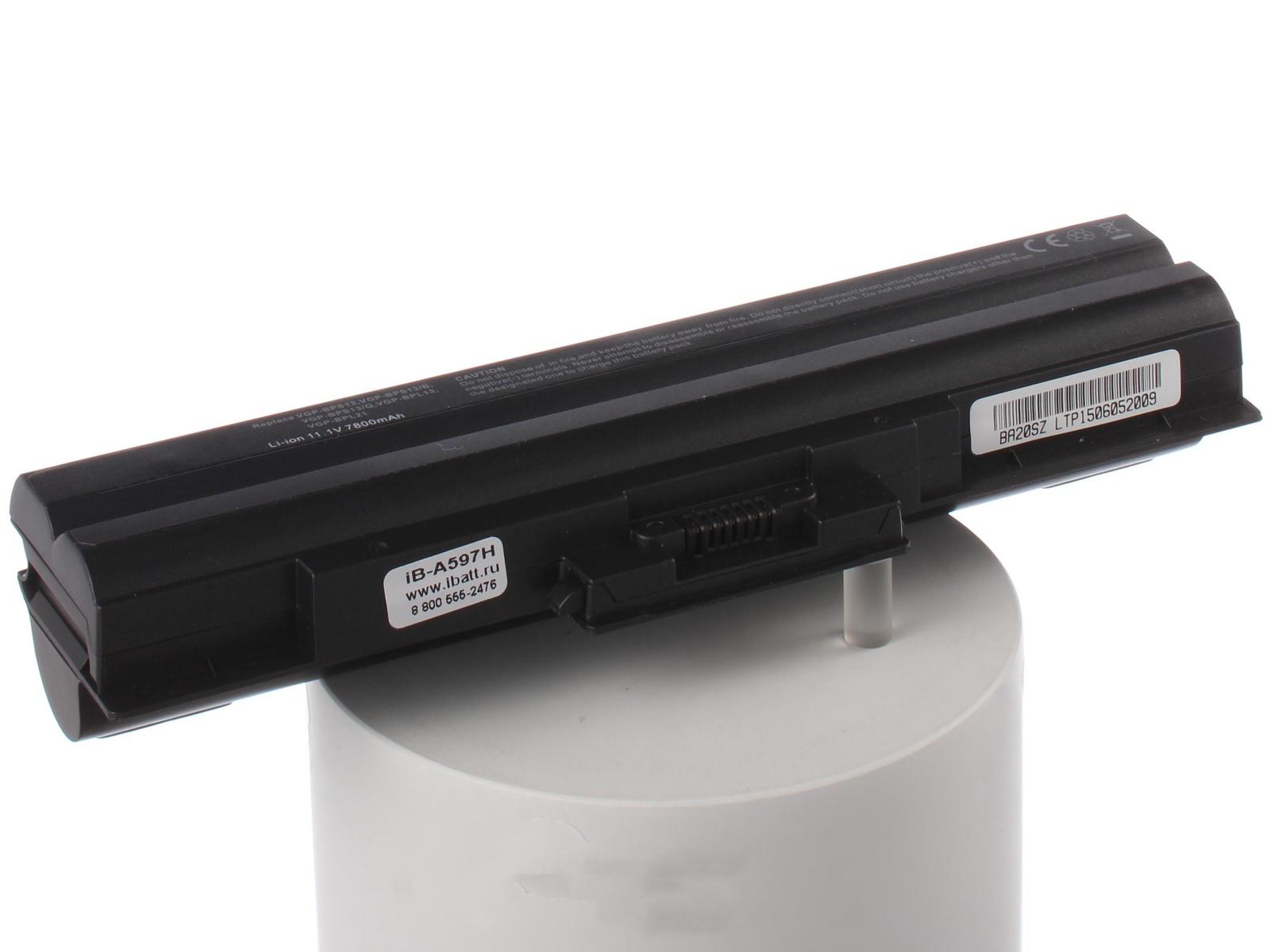 Аккумулятор для ноутбука iBatt Sony VGP-BPS13, VGP-BPS13A, VGP-BPS21, VGP-BPS21A, VGP-BPL13, VGP-BPL21, VGP-BPS13B комплектующие и запчасти для ноутбуков sony sve151c11t sve151c11m sve151d12t
