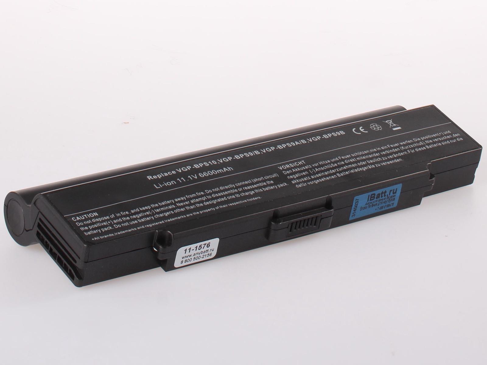 Аккумулятор для ноутбука AnyBatt для Sony VAIO VGN-NR31ZR, VAIO VGN-NR31ER, VAIO VGN-NR21SR, VAIO PCG-7115P, VAIO VGN-NR11SR, VAIO VGN-SZ760, VAIO VGN-CR510E, VAIO VGN-NR385E, VAIO VGN-NR498E, VAIO VGN-NR110E, VAIO VGN-SZ645P