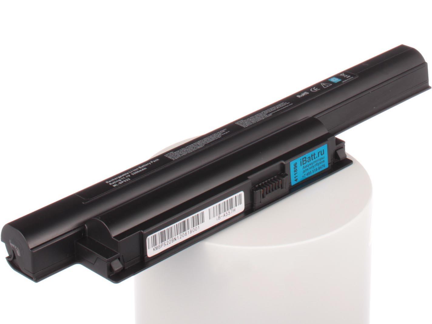 Аккумулятор для ноутбука iBatt Sony VGP-BPS22, VGP-BPS22A комплектующие и запчасти для ноутбуков sony sve151c11t sve151c11m sve151d12t