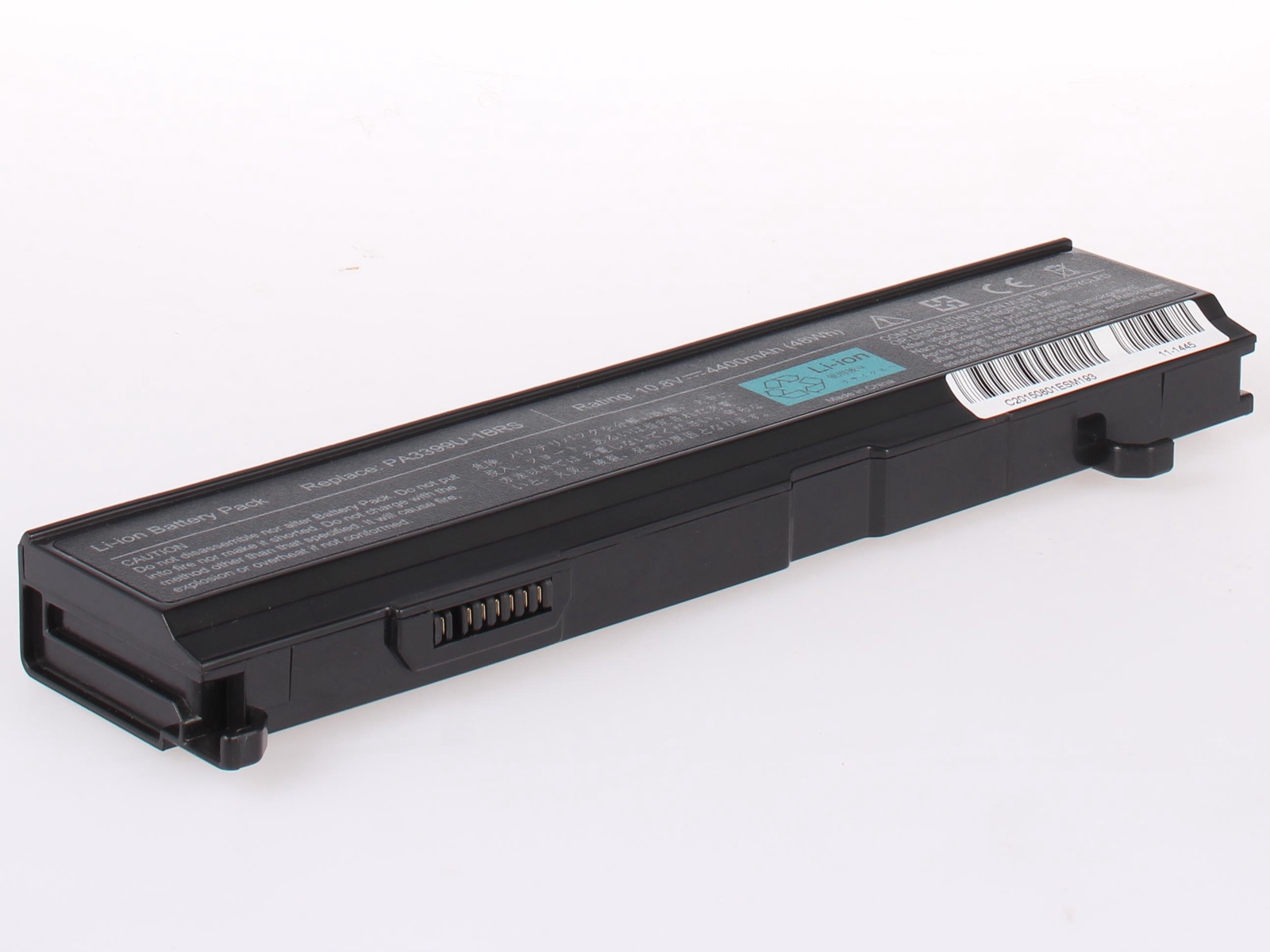 Аккумулятор для ноутбука AnyBatt для ToshiBa Satellite M40-183, Tecra A3, Satellite A110-178, Satellite M45-S359, Satellite Pro A100, Tecra A7, Satellite A100-002, Satellite A105-S4064, Satellite A100-334, Satellite M45-S331 цена