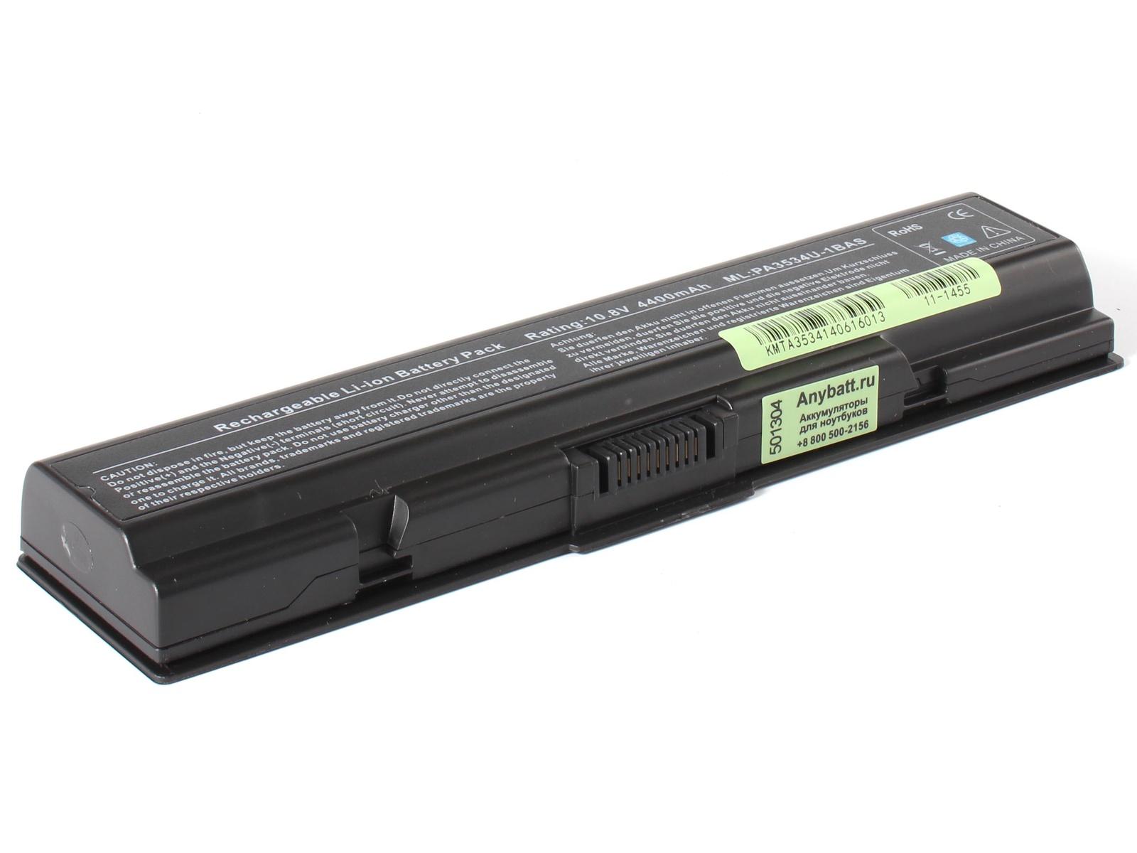 Аккумулятор для ноутбука AnyBatt для ToshiBa Satellite A200-23W, Satellite A300-215, Satellite A300-24X, Satellite A350D-20G, Satellite L305-S5875, Satellite L400, Satellite L450-11Q, Satellite L500-17L, Satellite L500-1UJ AnyBatt