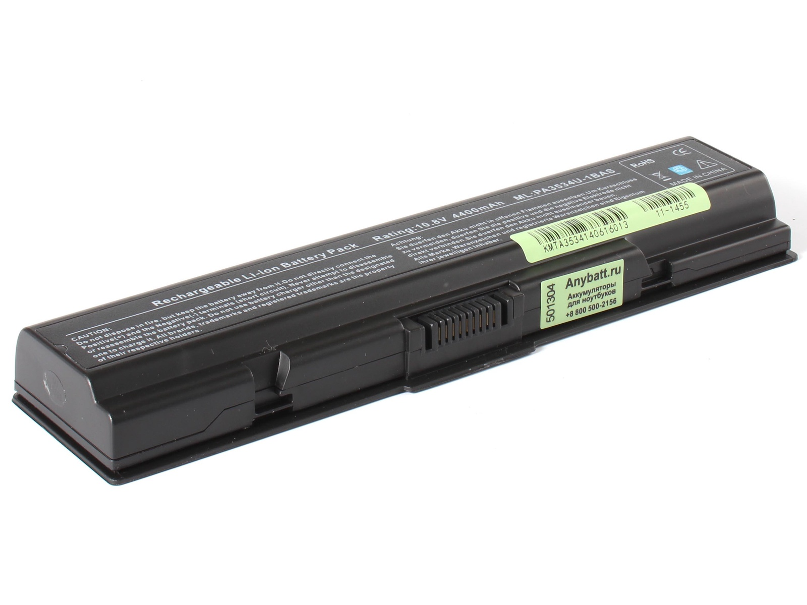 Аккумулятор для ноутбука AnyBatt для ToshiBa Satellite L300-10Q, Satellite L300-20D, Satellite L300D-242, Satellite L305D-S5934, Satellite L455-S5975, Satellite L500-1EN, Satellite Pro A210, Satellite Pro A210-EZ2202X original cc03main mainboard main board for epson l455 l550 l551 l555 l558 wf 2520 wf 2530 printer formatter