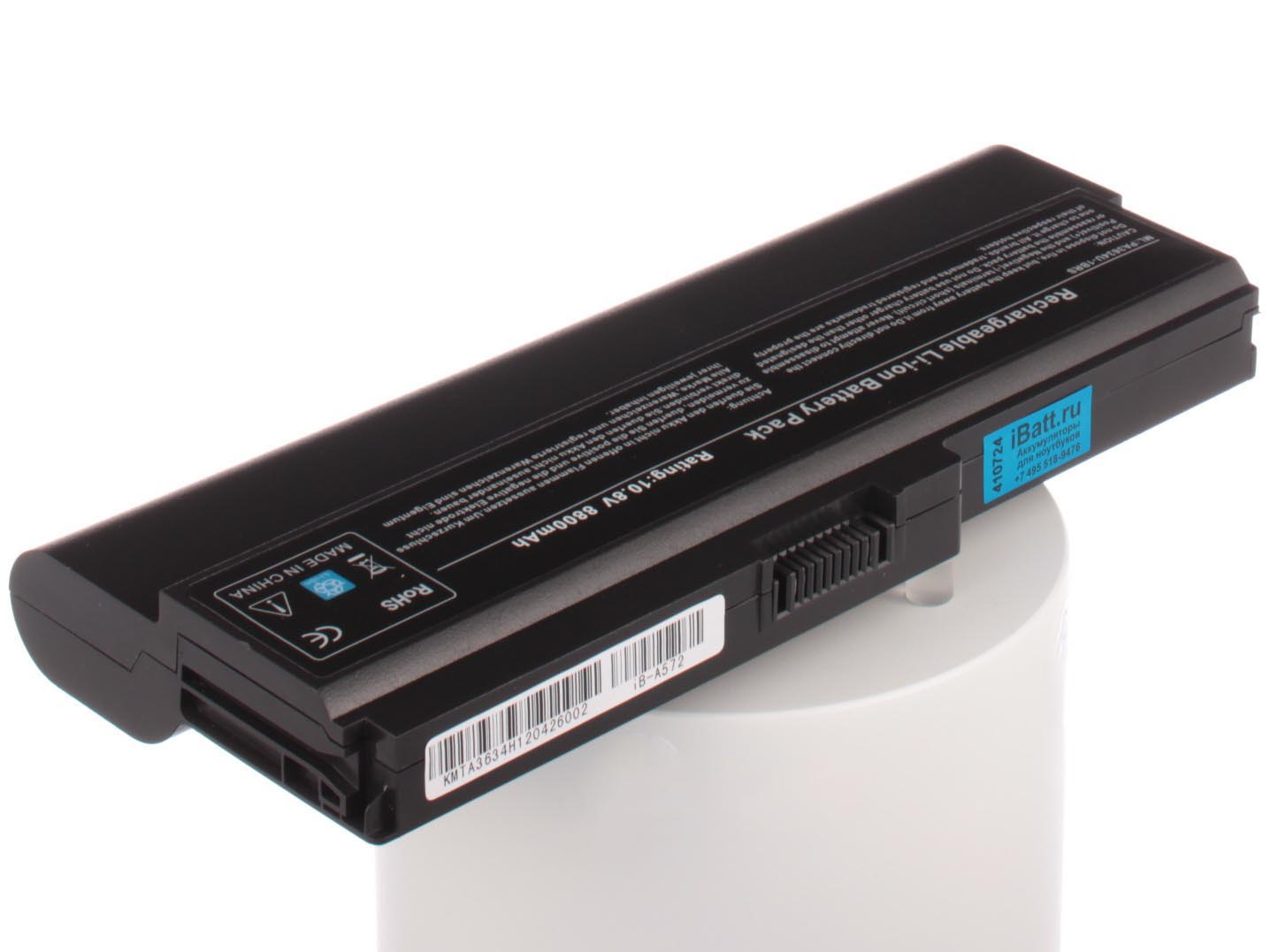 Аккумулятор для ноутбука iBatt для ToshiBa Satellite L670-15P, Satellite U500-1F4, Satellite L755-13R, Satellite L755-A1W, Satellite L755-A3M, Satellite L775-12E, Satellite U500-10M, Satellite PRO L650-1M7, Satellite U400-18E pa3479 replacement high capacity laptop battery of 10 8v 5200mah for toshiba pa3479u pa3479u1bas satellite p100 p105 6cell black