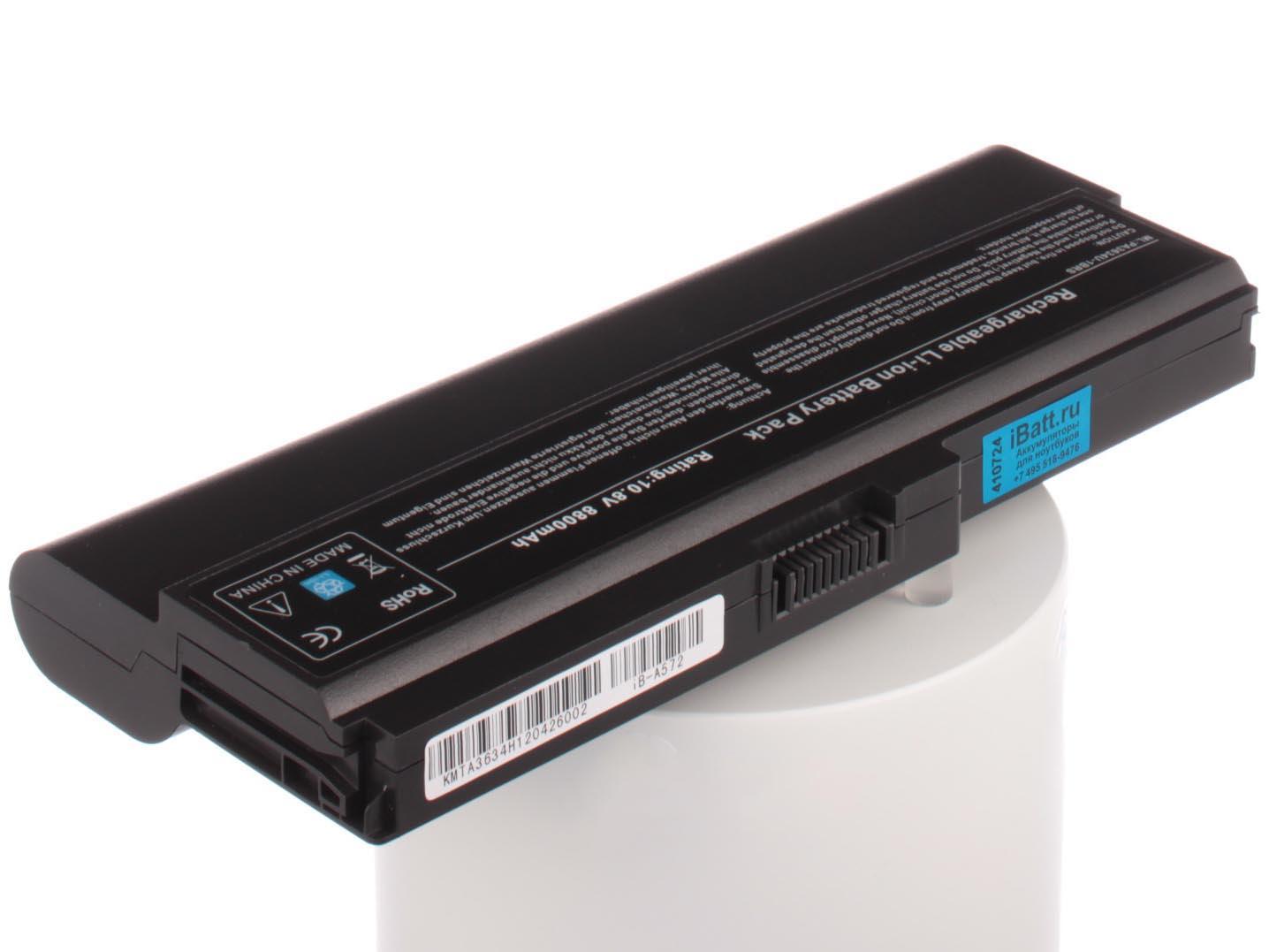 Аккумулятор для ноутбука iBatt для ToshiBa Satellite Pro C650-18D, Satellite Pro C650D, Satellite U400-17T, Satellite U400-218, Satellite C660-1TD, Satellite L750-10X, Satellite L755-14L, Satellite P750-10R, Satellite U400-20U аккумулятор rocknparts для toshiba satellite l750 48wh 10 8v 432092