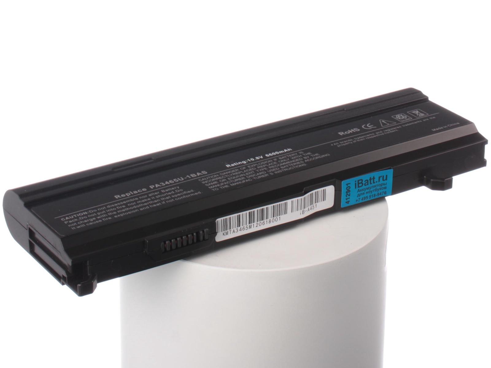 Аккумулятор для ноутбука iBatt для ToshiBa Satellite A105-S1712, Satellite M70-356, Satellite A135-S2266, Satellite A135-S4677, Satellite A100-500, Satellite A105-S2031, Satellite A135-S2246, Satellite A135-S2276 аккумулятор 4parts lpb m70 для asus f70 g71 g72 m70 n70 n90 pro70 x71 x72 series 11 1v 4400mah