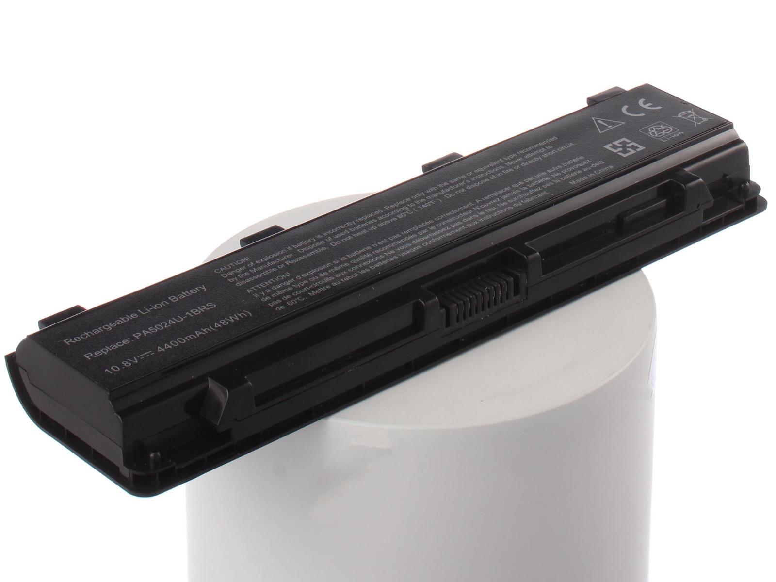 Аккумулятор для ноутбука AnyBatt для ToshiBa C870-CPK, M840-B1P, Satellite C50-A-L2K, Satellite C70-A-L1W, Satellite C70D-A-L1S, Satellite C850D-DRK, Satellite C850-DJK, Satellite L870-DCS, Satellite S70-A-K6M, L855-C1M