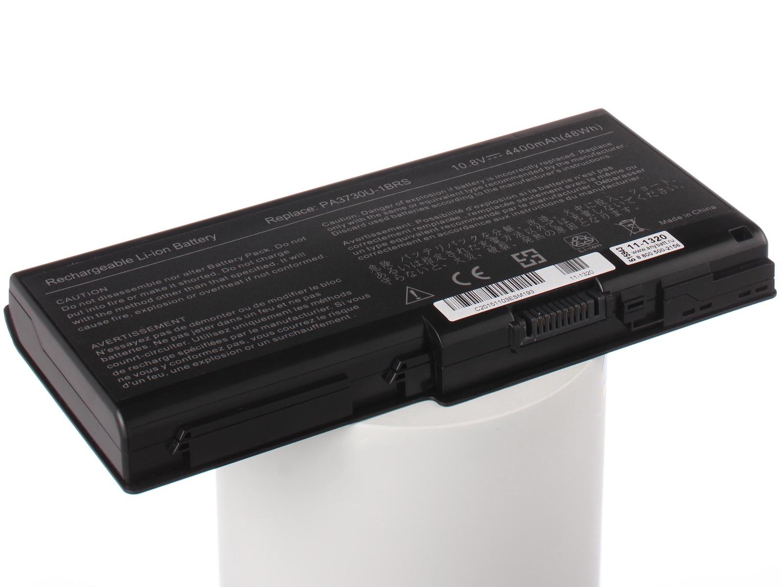 Аккумулятор для ноутбука AnyBatt для ToshiBa Qosmio X500, Qosmio X500-123, Satellite P500, Satellite P500-1EJ, Qosmio X500-12Z, Qosmio X500-158, Qosmio X500-130, Satellite P505-S8980, Qosmio X500-162, Qosmio X505-Q880 адаптер питания topon 90w 15v 6a для toshiba satellite a100 tecra qosmio pa2521 6 3x3 0мм top ts04