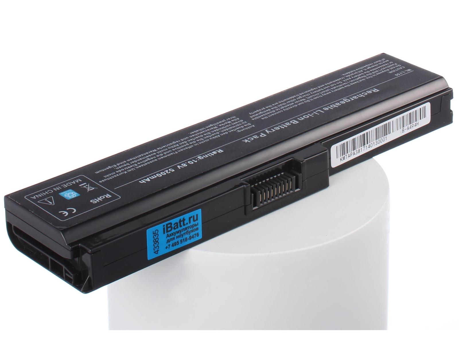 Аккумулятор для ноутбука iBatt для ToshiBa Satellite L655-19D, Satellite L675-110, Satellite L675D-113, Satellite L655-19H, Satellite L650D-157, Satellite L655-1CW, Satellite A660-1EN, Satellite L635-10L, Satellite A660-156