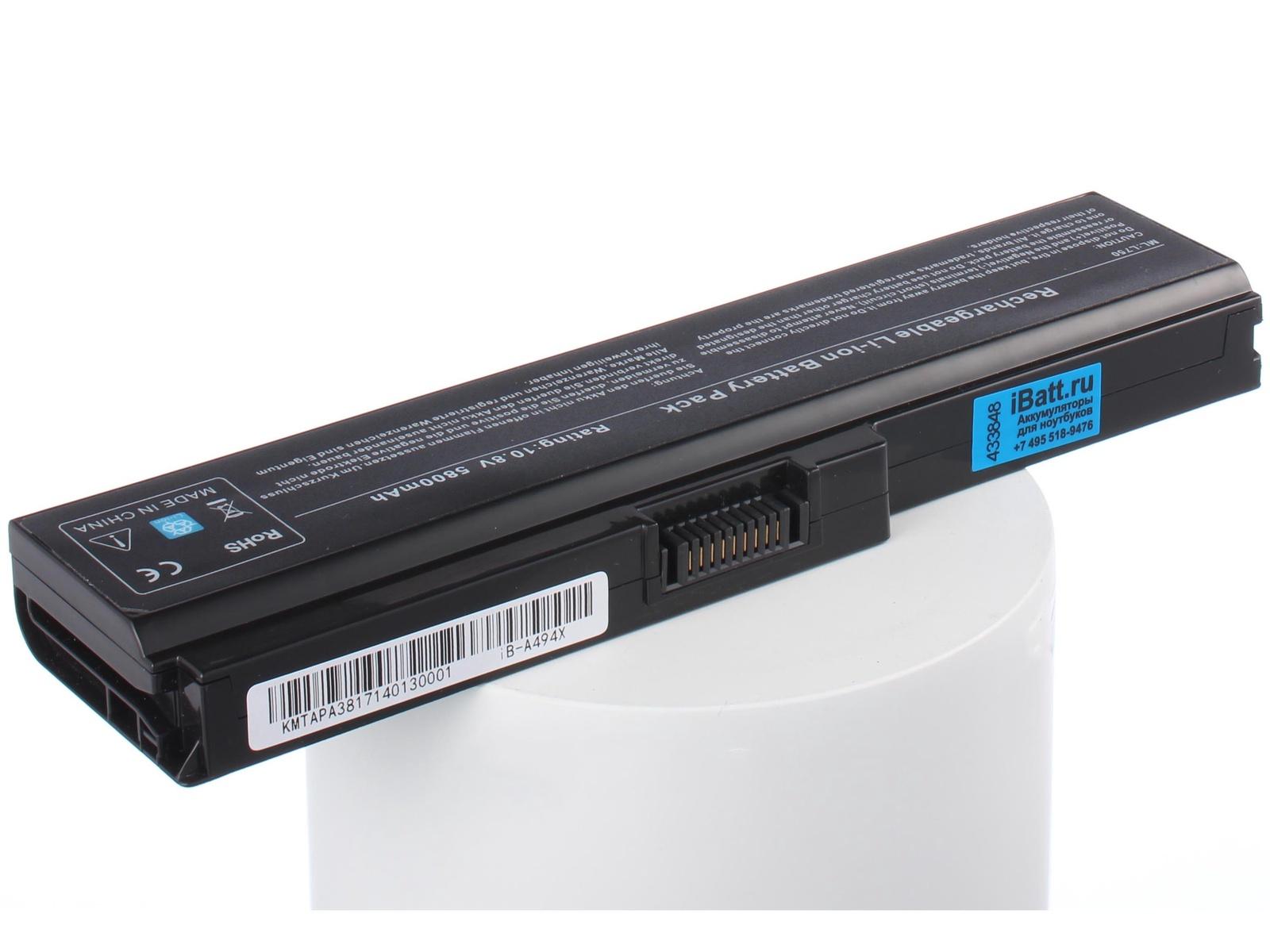 Аккумулятор для ноутбука iBatt для ToshiBa Satellite L655, Satellite L650D, Satellite L650, Satellite A660, Satellite L750D, Satellite L675D, Satellite L650D-120, Satellite L635, Satellite L670, Satellite A665