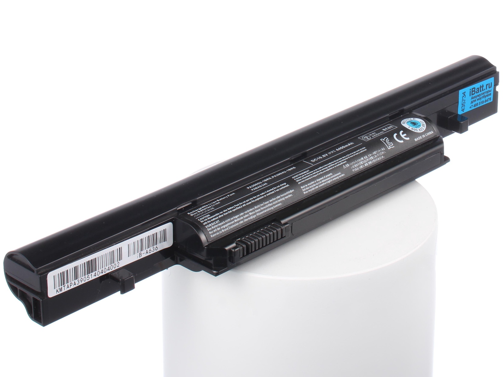 Фото - Аккумулятор для ноутбука iBatt ToshiBa PA3904U-1BRS аккумулятор