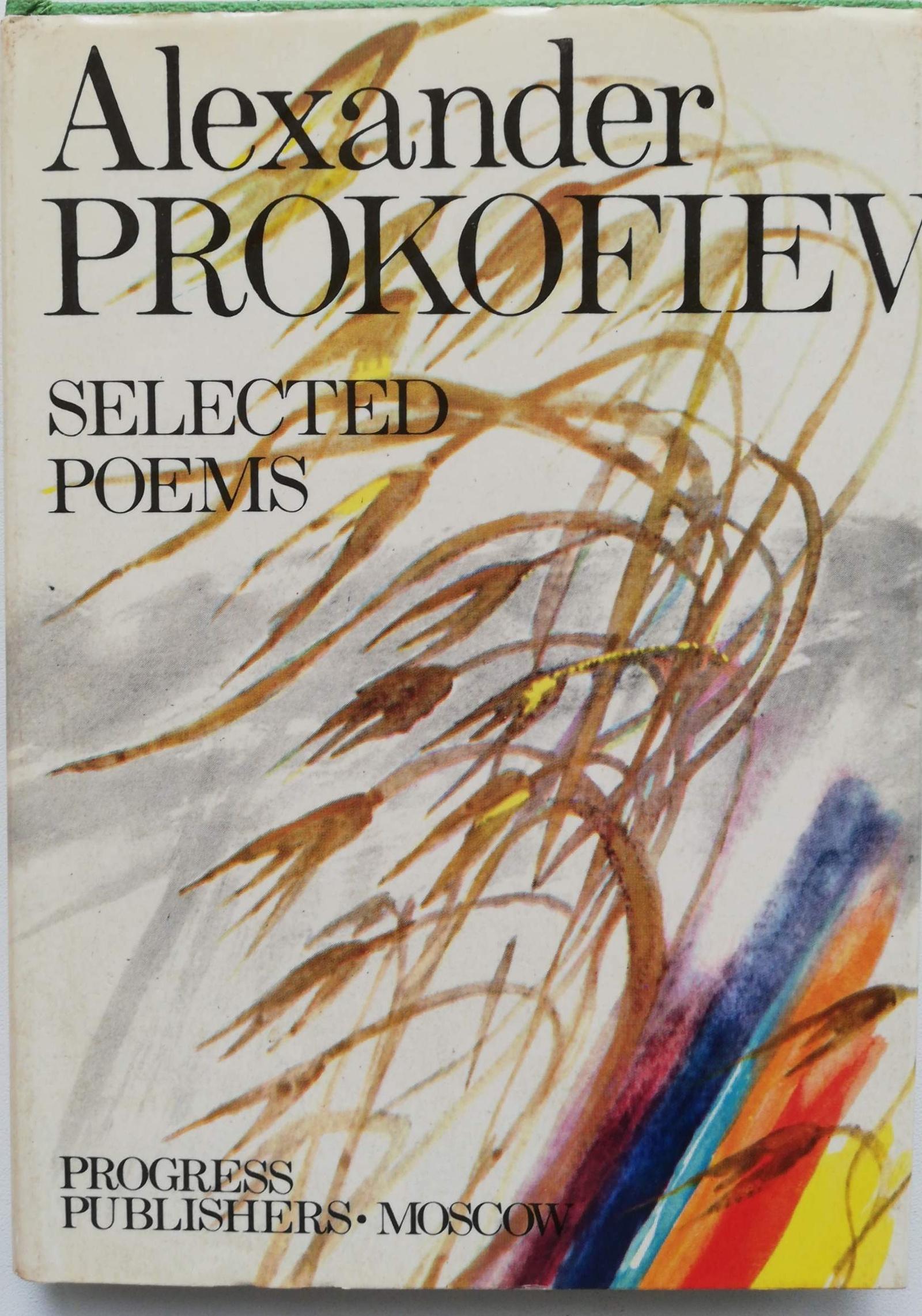 Alexander Prokofiev Alexander Prokofiev: Selected Poems дженин дженсен janine jansen prokofiev