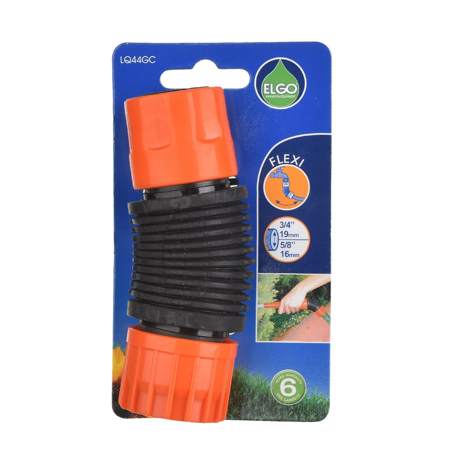 Коннектор шланга ELGO LQ44GC, оранжевый