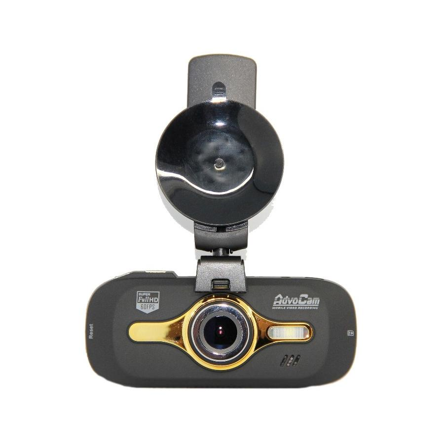Видеорегистратор AdvoCam Gold-II GPS+ГЛОНАСС