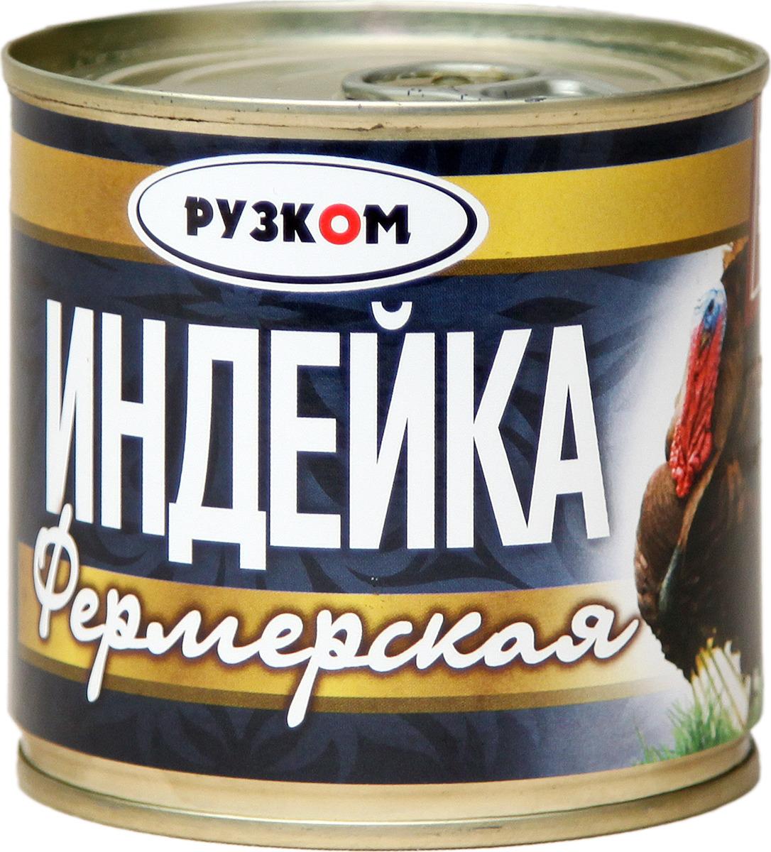 Мясные консервы Рузком Индейка Фермерская, 240 г