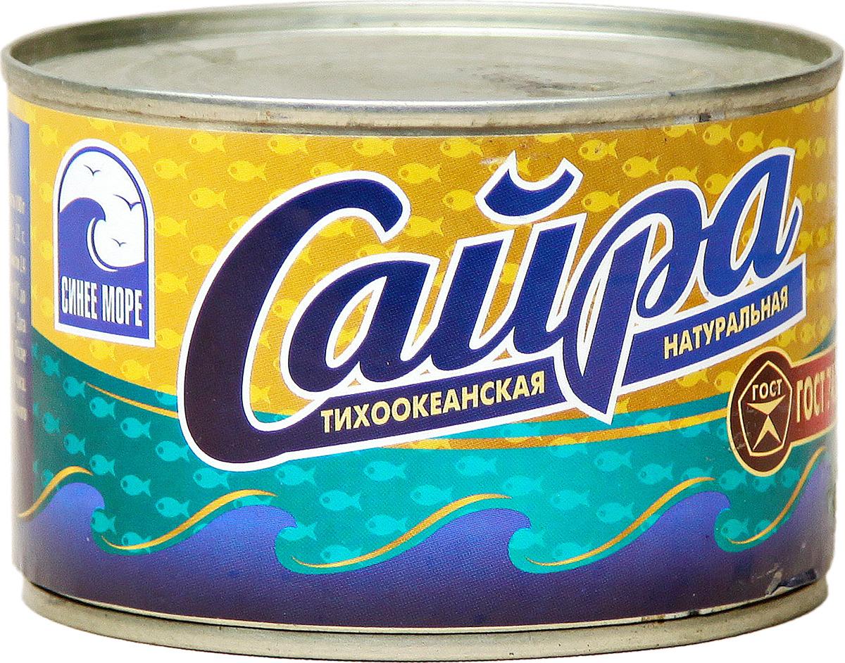 Рыбные консервы Синее море Сайра натуральная ГОСТ, 250 г капитан вкусов сайра тихоокеанская 185 г