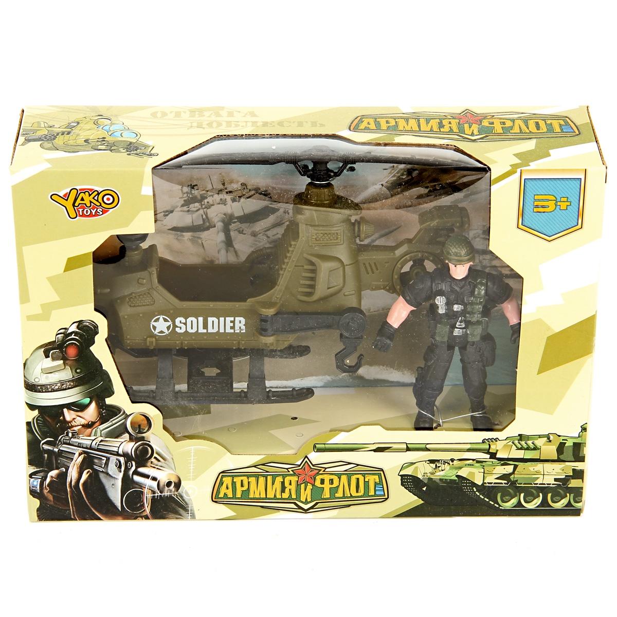 Сюжетно-ролевые игрушки Veld Co 61264 цена