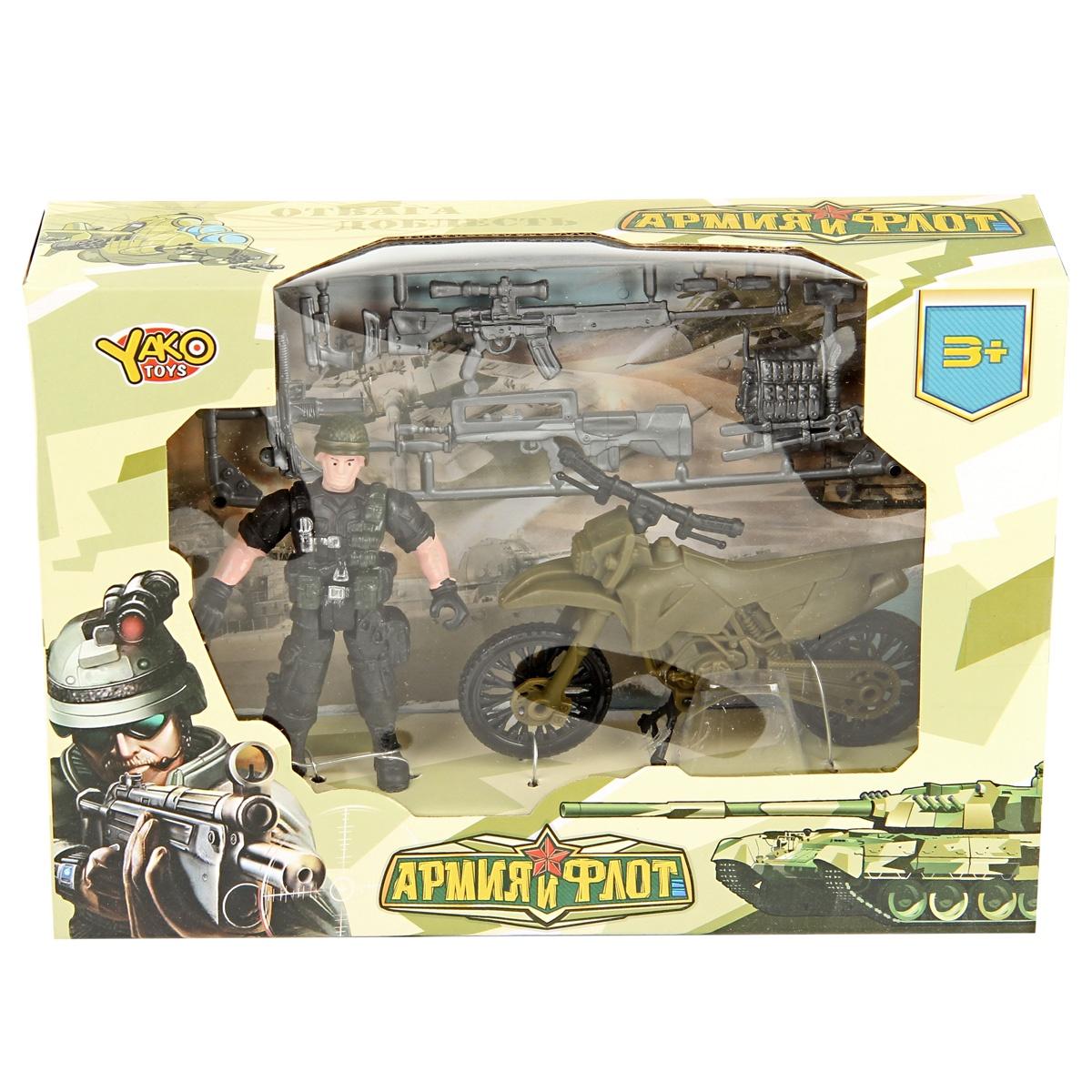 Сюжетно-ролевые игрушки Veld Co 61265 цена