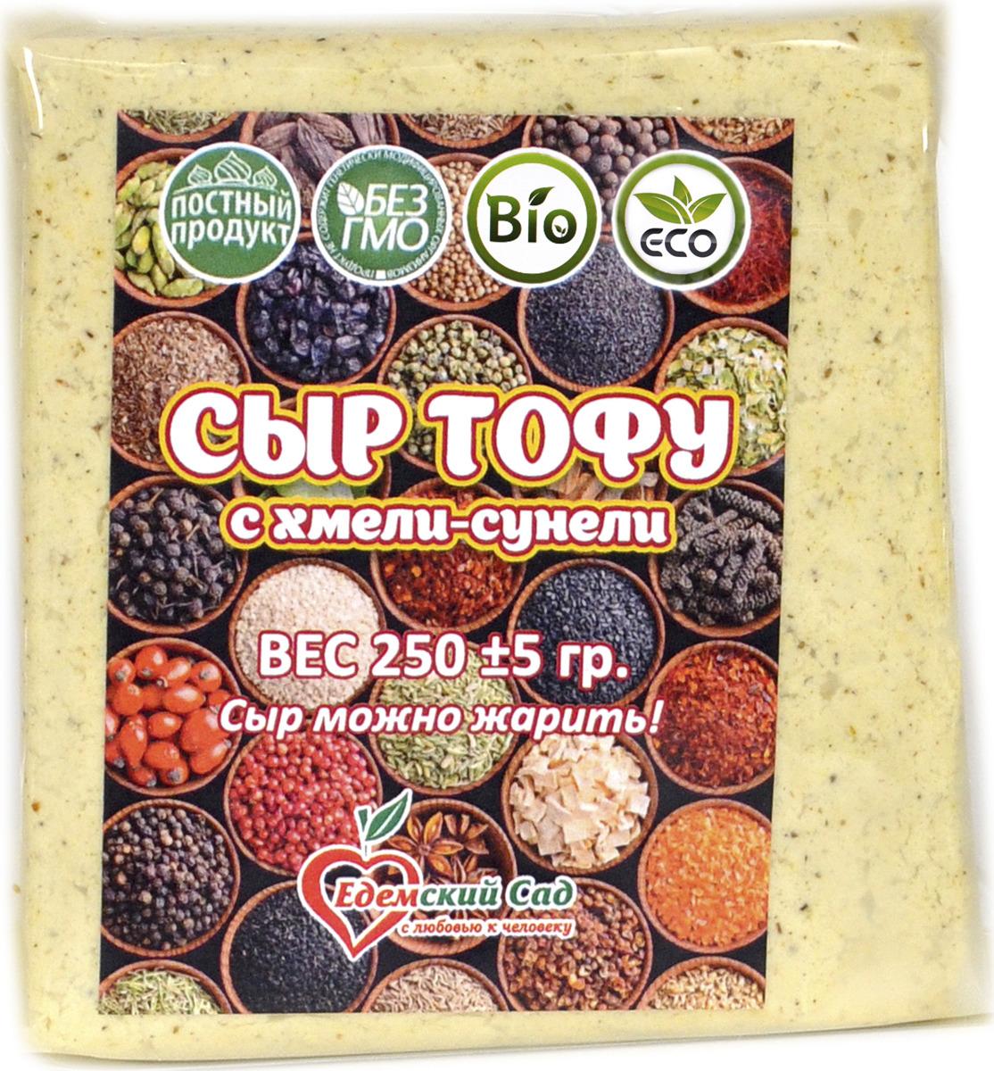 все цены на Сыр Едемский Сад Тофу с хмели-сунели, 250 г онлайн