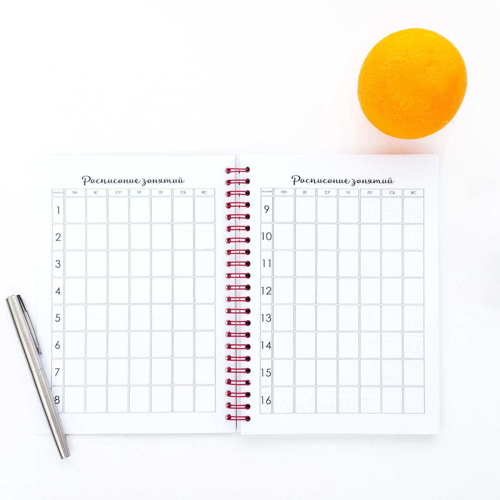 Ежедневник Для Похудения Как Вести Себя. Секрет успеха в мотивации: ведем дневник питания и тренировок