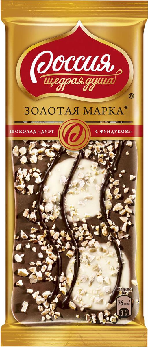 Шоколад Россия - Щедрая душа! Золотая марка Дуэт с фундуком, молочный, декорированный, 85 г