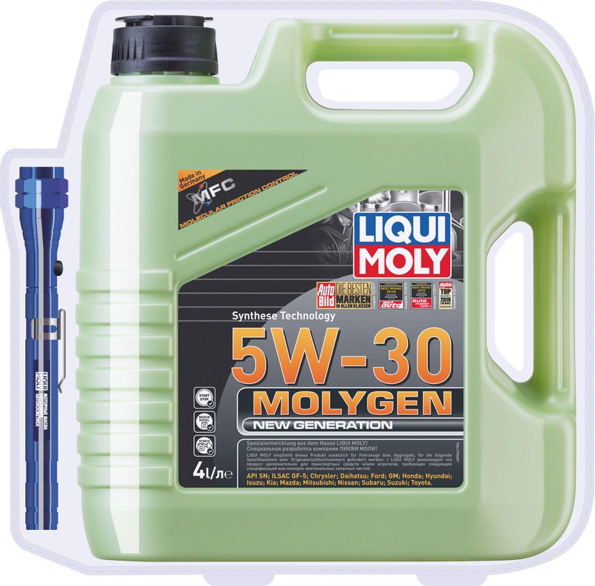 Моторное масло Liqui Moly Molygen New Generation, НС-синтетическое, 5W-30, 4 л + Фонарик в подарок 9042d liquimoly нс синт мот масло molygen new generation 5w 30 4л фонарик арт 7520r
