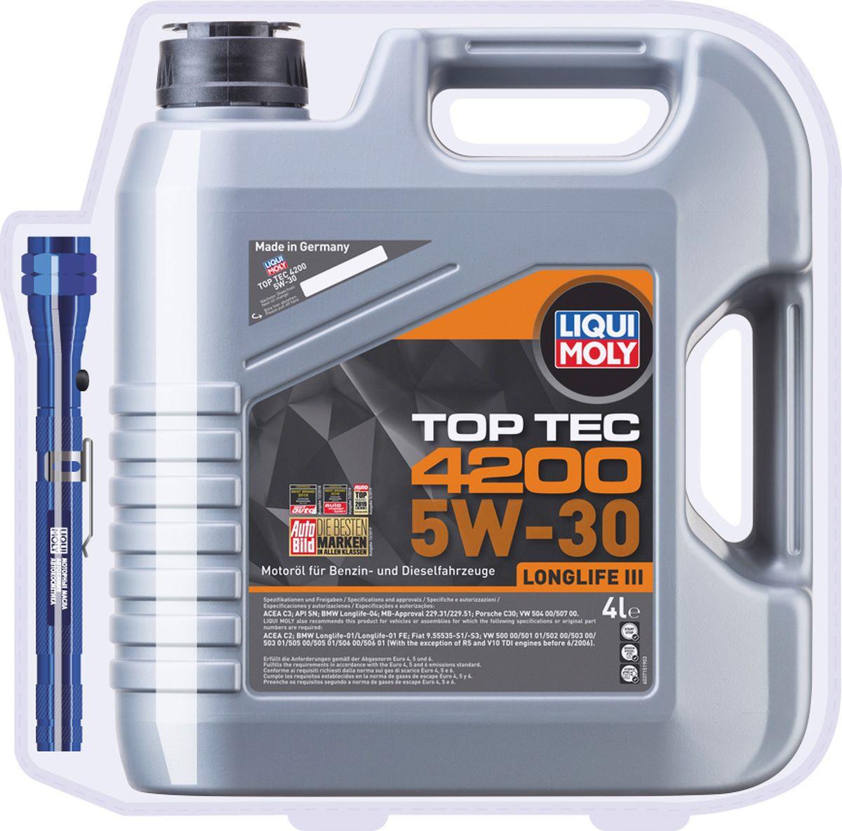 Моторное масло Liqui Moly Top Tec 4200, НС-синтетическое, 5W-30, 4 л + Фонарик в подарок liqui moly synthoil longtime plus 0w 30 5л